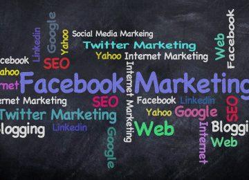 קידום ויראלי בפייסבוק: איך תהפכו את השיווק שלכם לוויראלי
