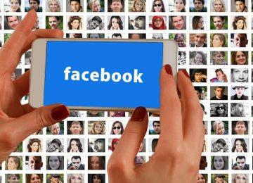 קידום ממומן בפייסבוק: 5 טיפים וגם טעויות שכדאי להכיר
